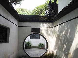 上海将棋交流 105