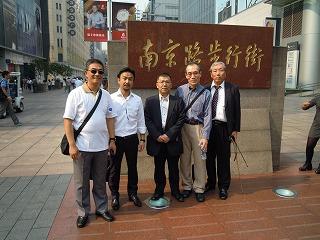 上海将棋交流-2 192