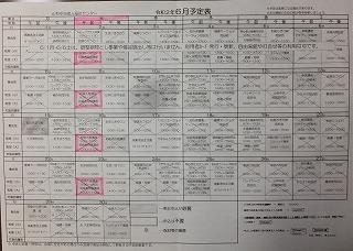 DSCF9930-12.jpg