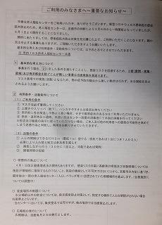DSCF9932-12.jpg
