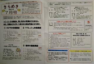 DSC_0835-13.jpg