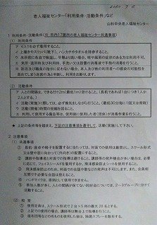 DSC_0837-13.jpg