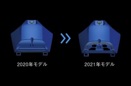 2021f.jpg