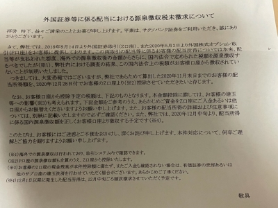 saxobank-yarakasi2.jpg