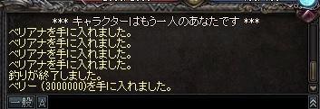 lin202004122.jpg