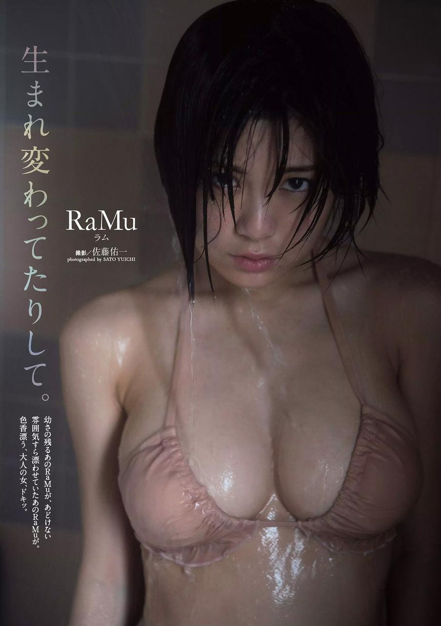 RaMu107.jpg