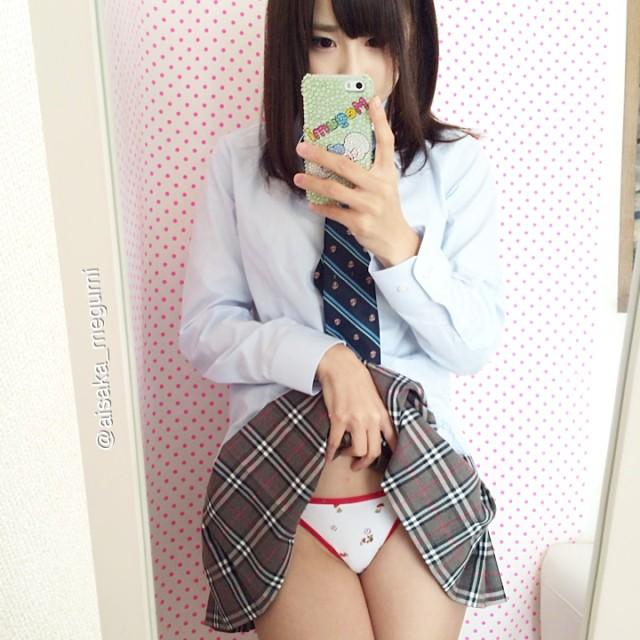 aisaka_megumi060.jpg