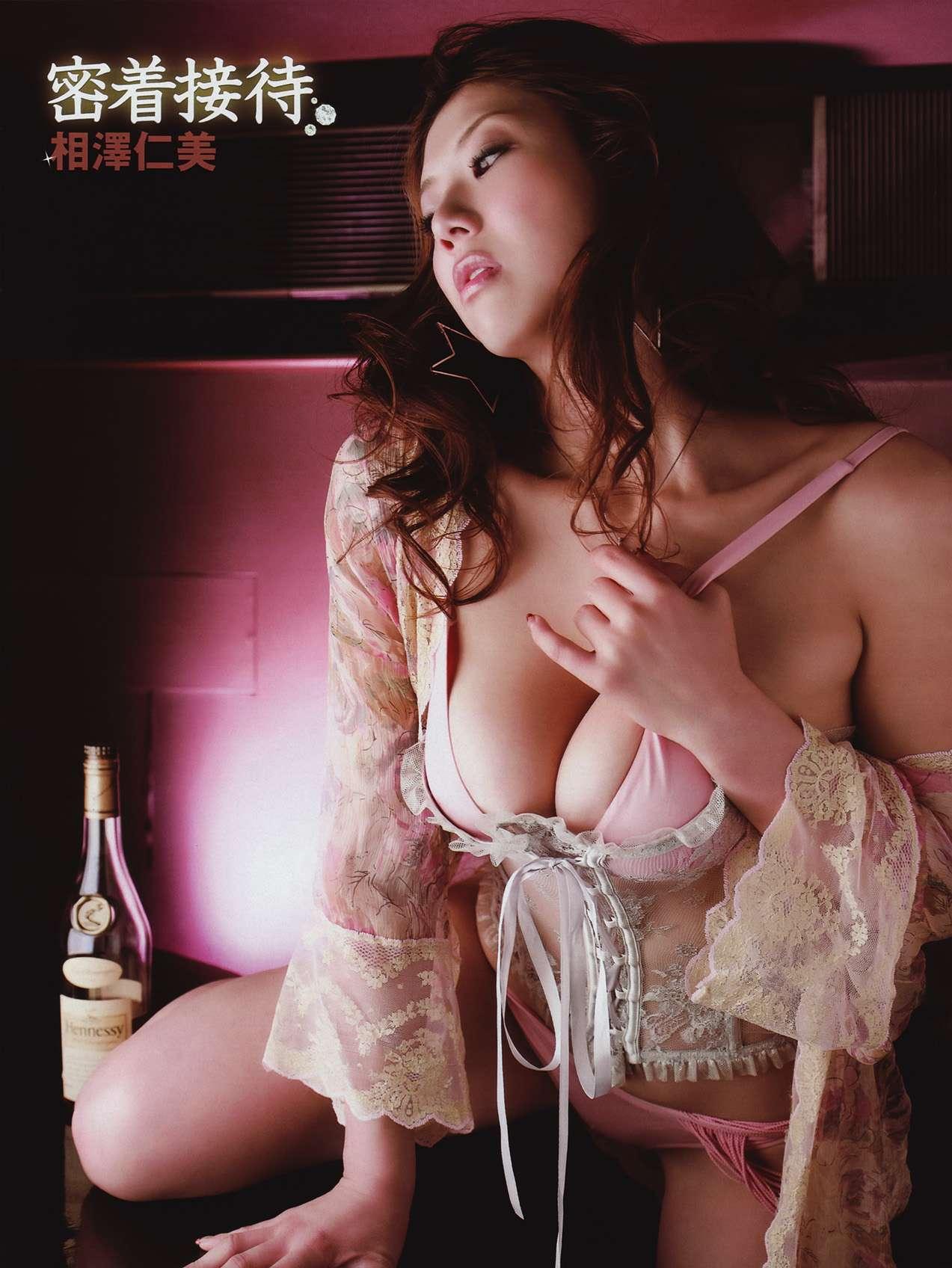 aizawa_hitomi208.jpg
