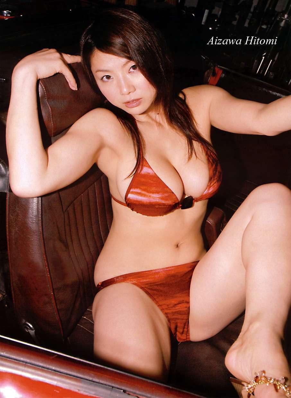 aizawa_hitomi239.jpg