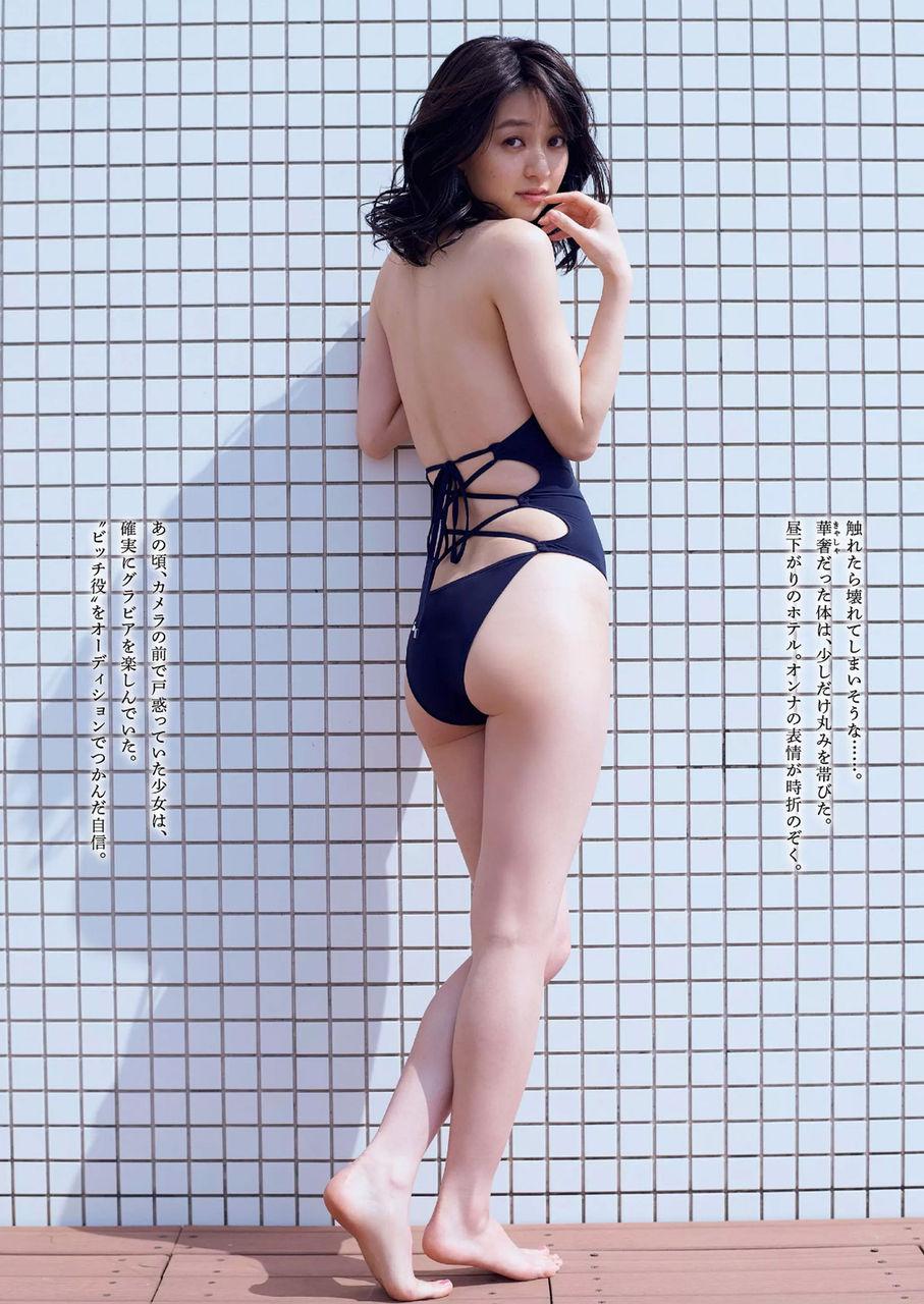 aizawa_rina050.jpg