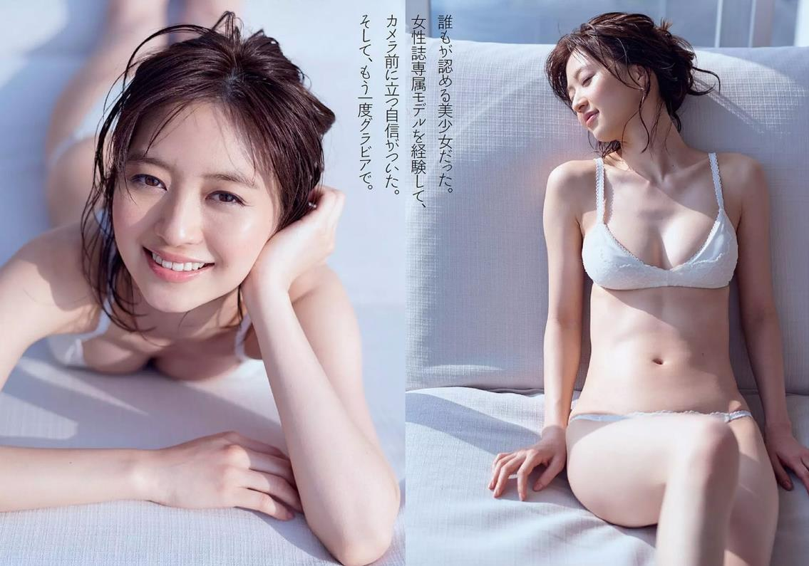 aizawa_rina081.jpg