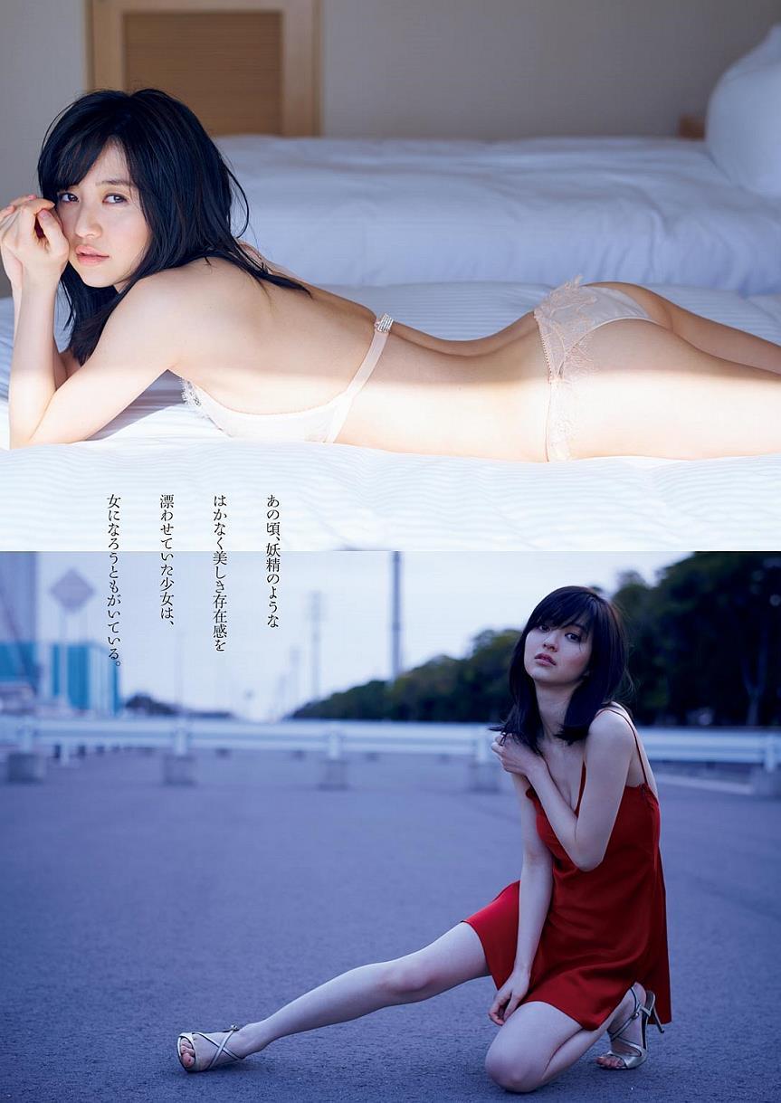 aizawa_rina086.jpg