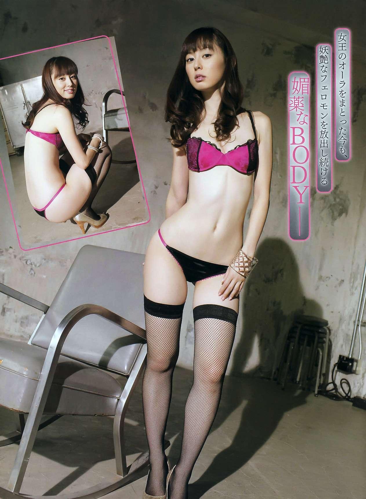 akiyama_rina203.jpg