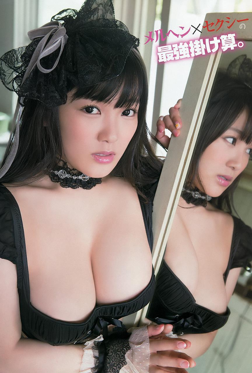 amaki_jun140.jpg