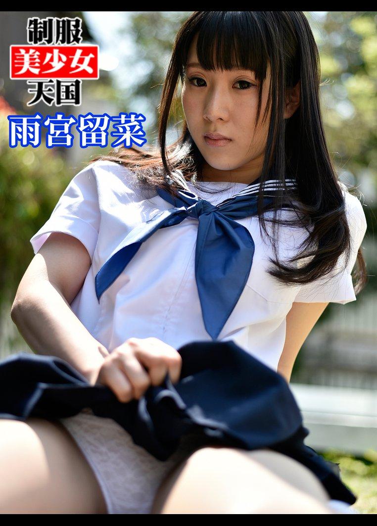 amemiya_runa153.jpg