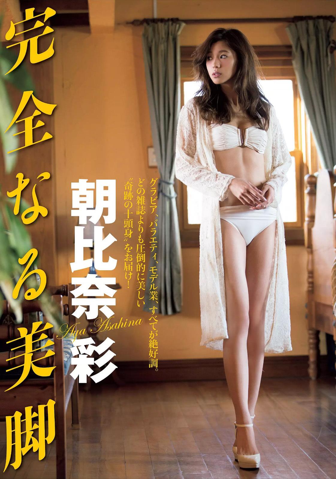 asahina_aya051.jpg