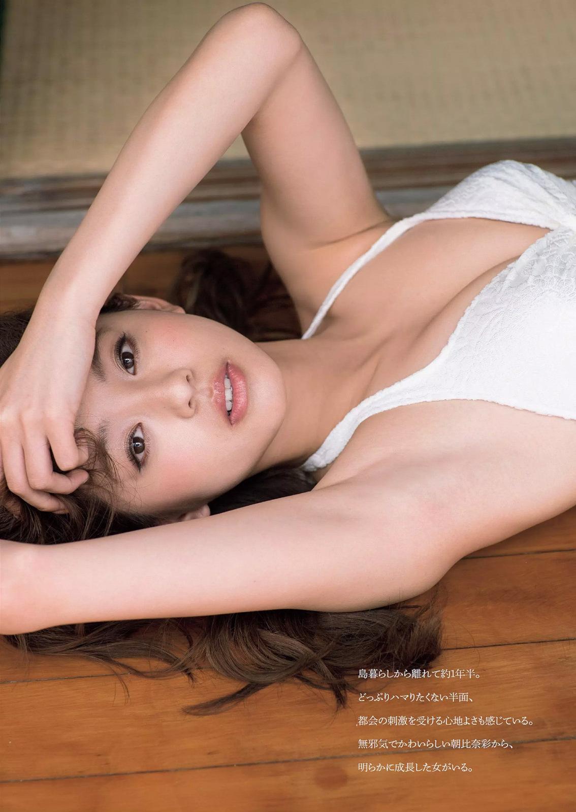 asahina_aya082.jpg