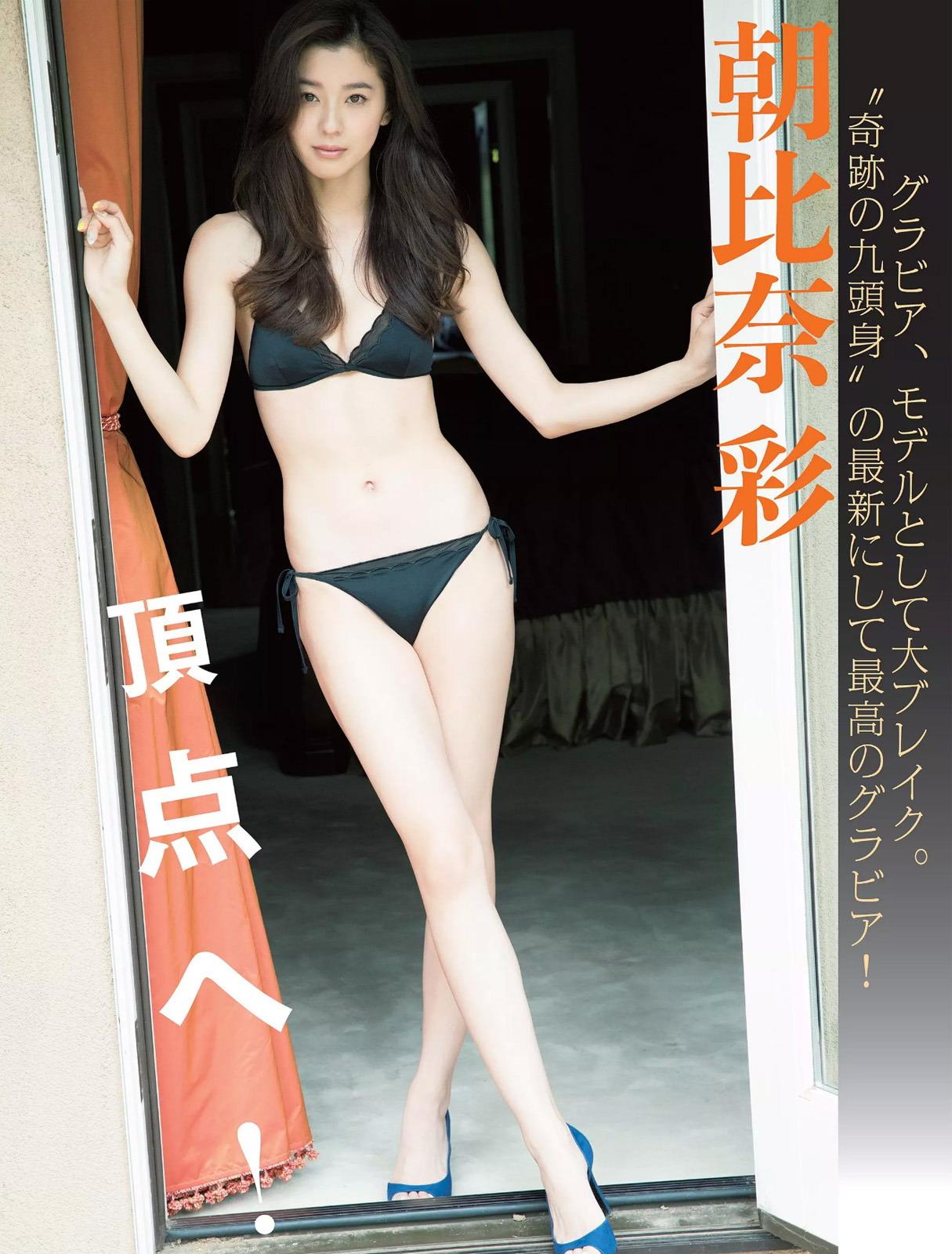 asahina_aya118.jpg