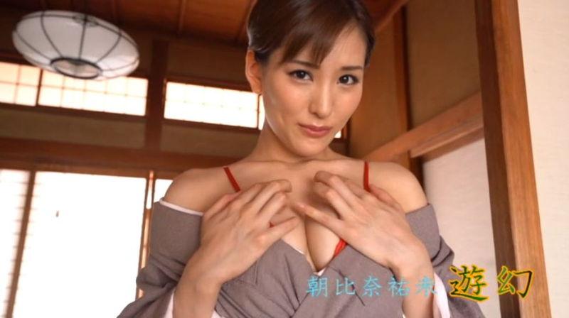 asahina_yumi060.jpg
