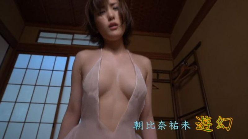 asahina_yumi063.jpg