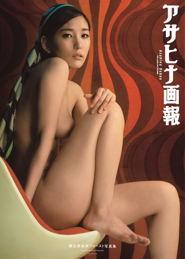 asahina_yumi065.jpg