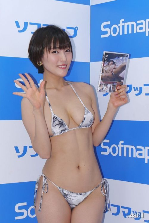 asahina_yumi081.jpg