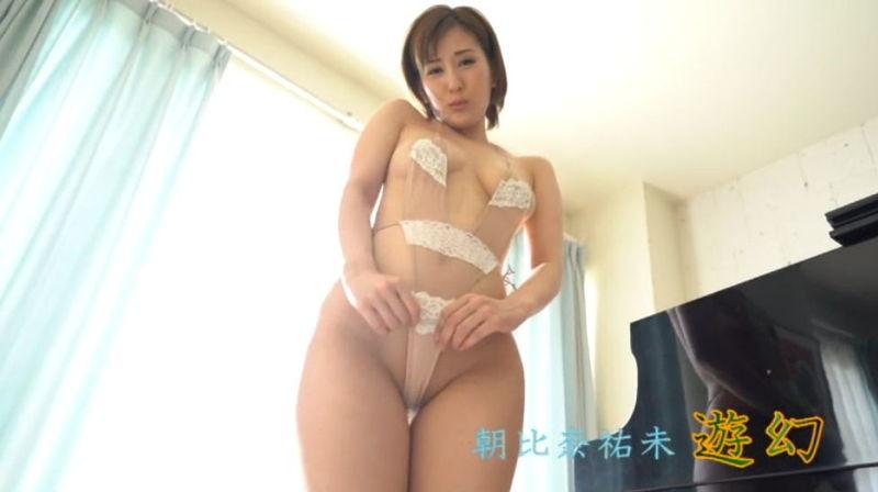 asahina_yumi085.jpg