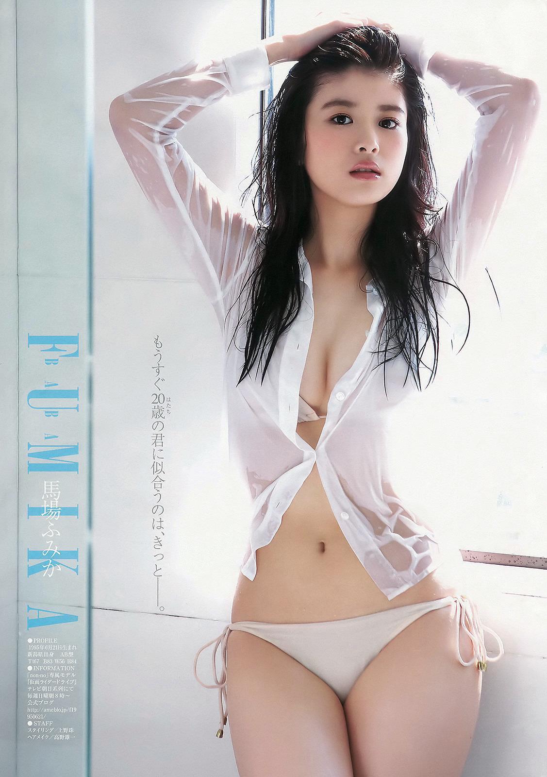 baba_fumika091.jpg