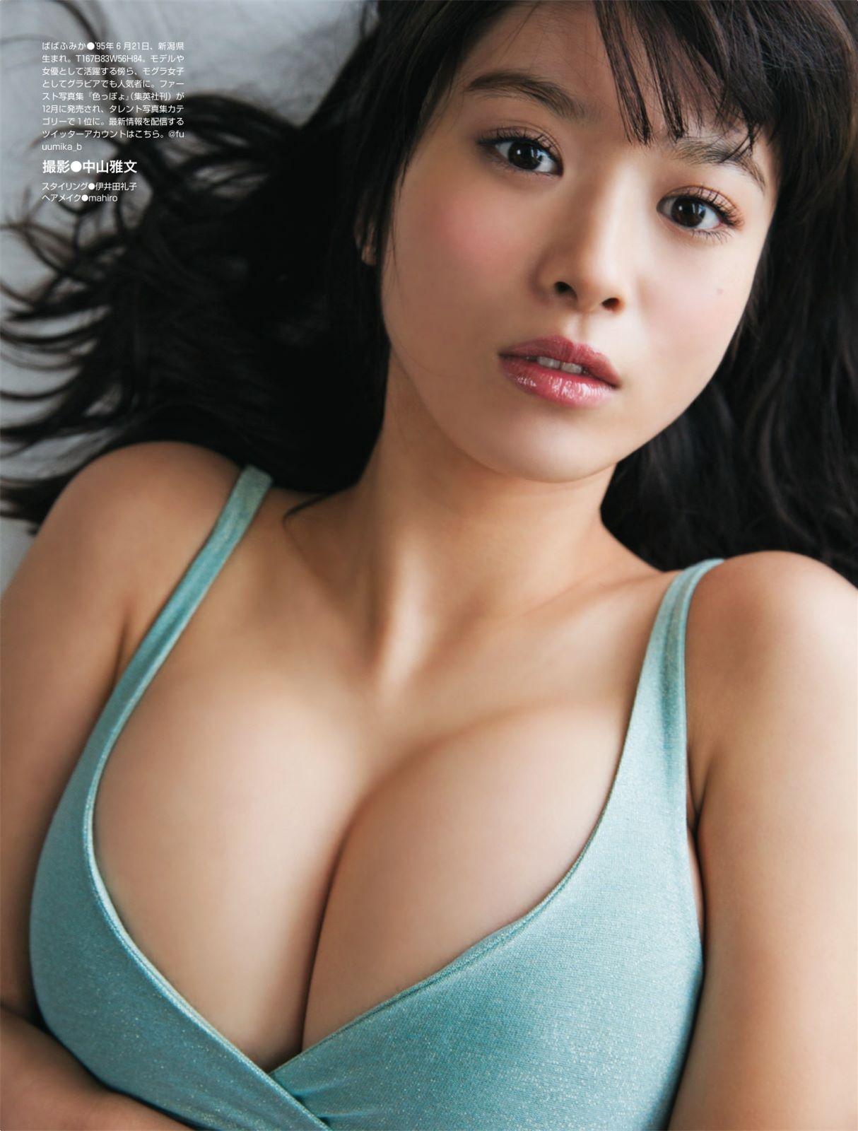 baba_fumika144.jpg