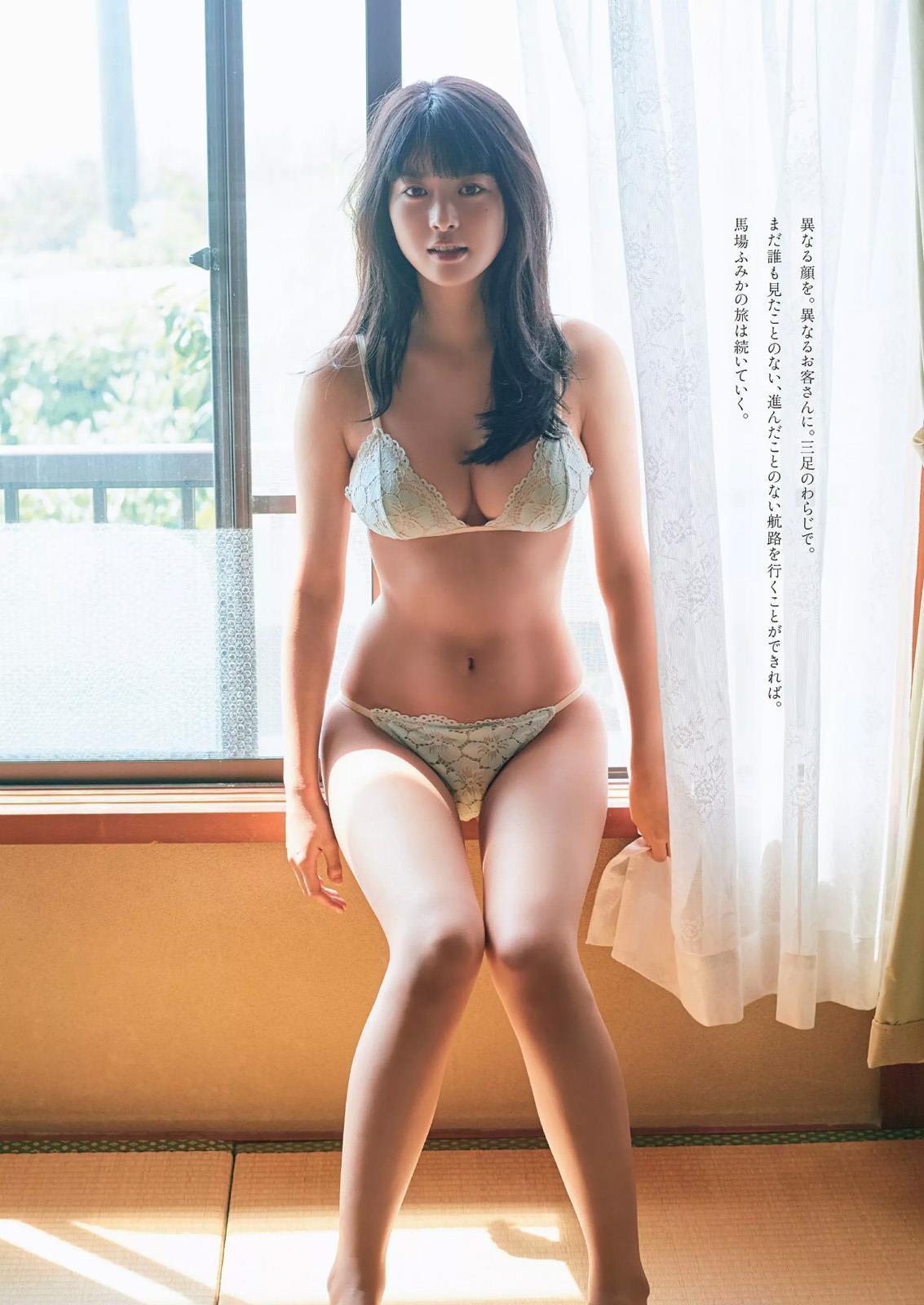 baba_fumika185.jpg