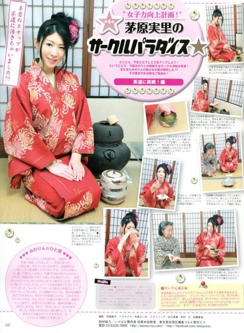 chihara_minori011.jpg