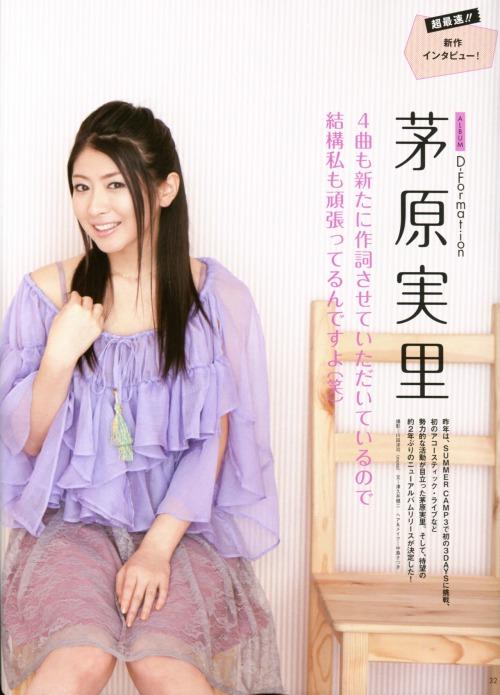 chihara_minori015.jpg
