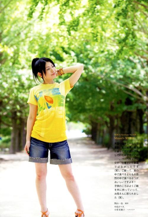 chihara_minori020.jpg