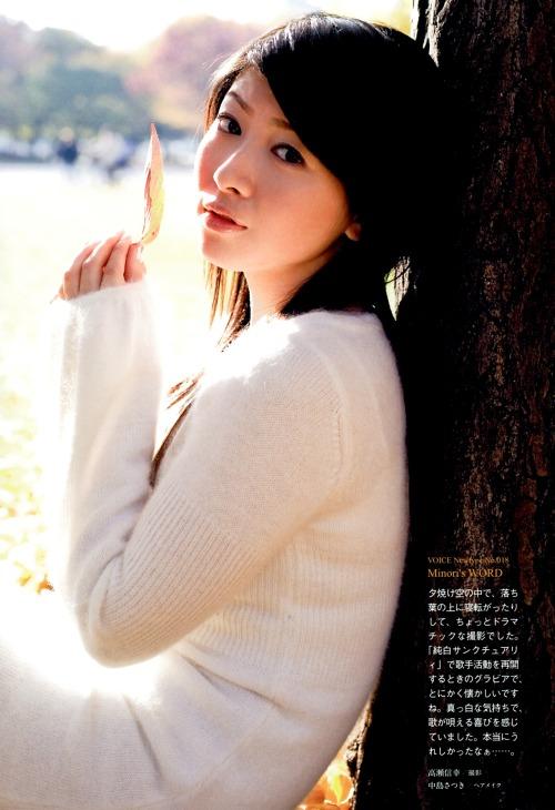 chihara_minori021.jpg