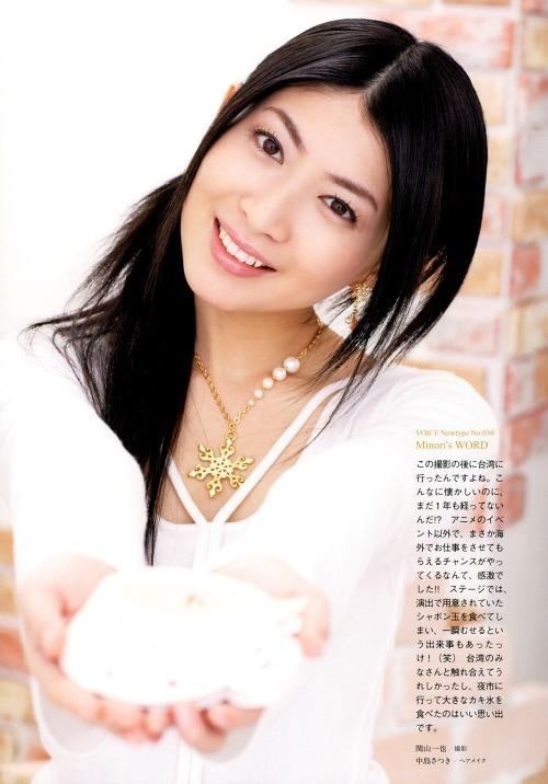 chihara_minori022.jpg