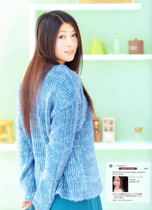 chihara_minori023.jpg