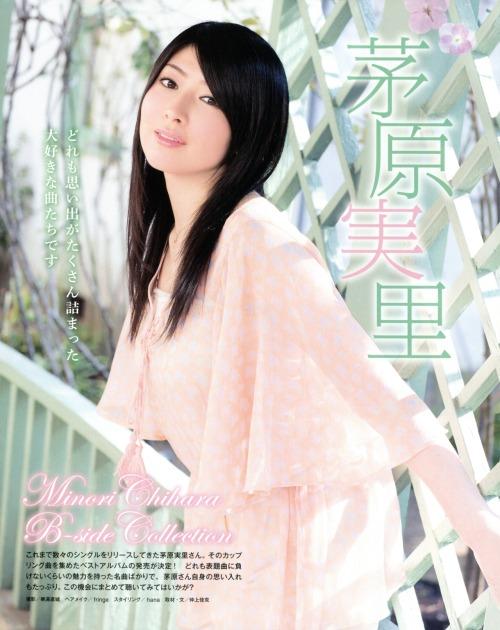 chihara_minori025.jpg