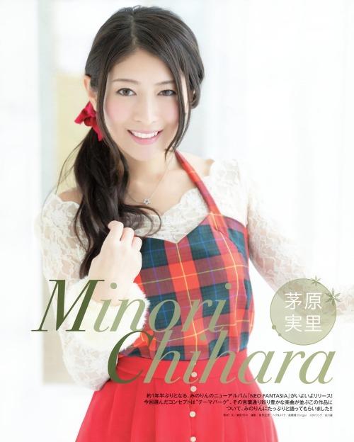 chihara_minori028.jpg