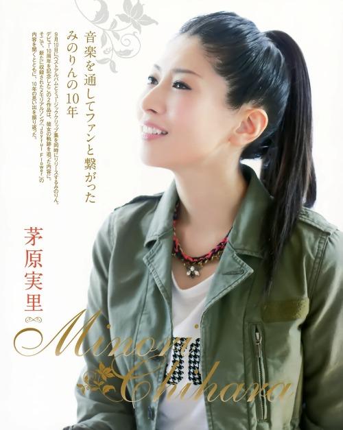chihara_minori030.jpg