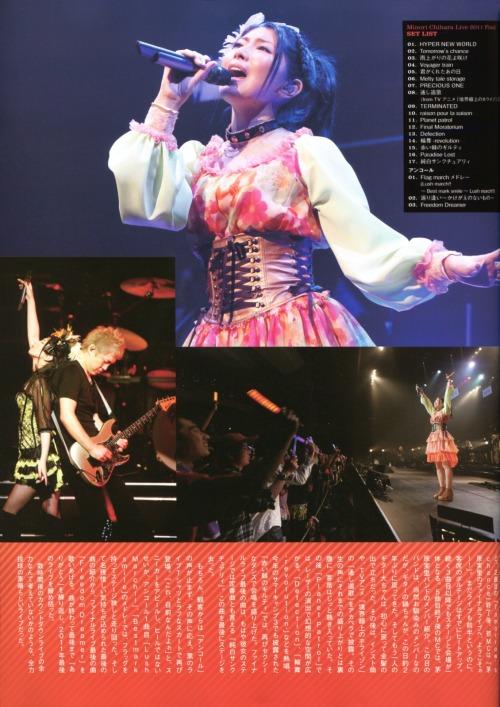 chihara_minori041.jpg