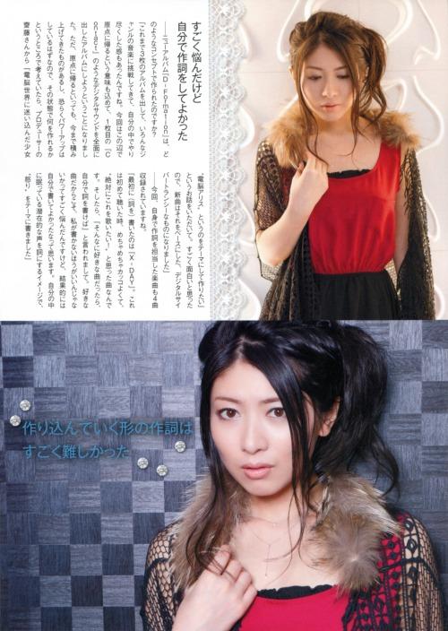 chihara_minori043.jpg