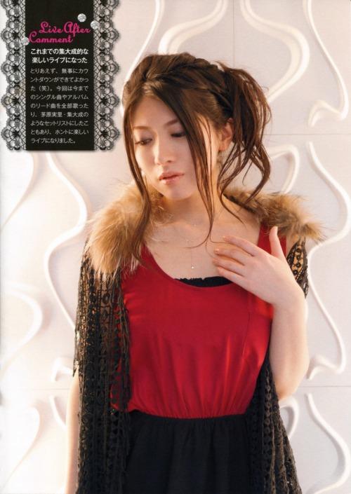chihara_minori045.jpg