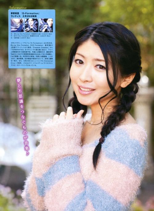 chihara_minori048.jpg