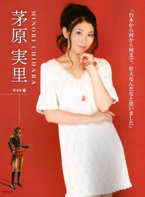 chihara_minori049.jpg
