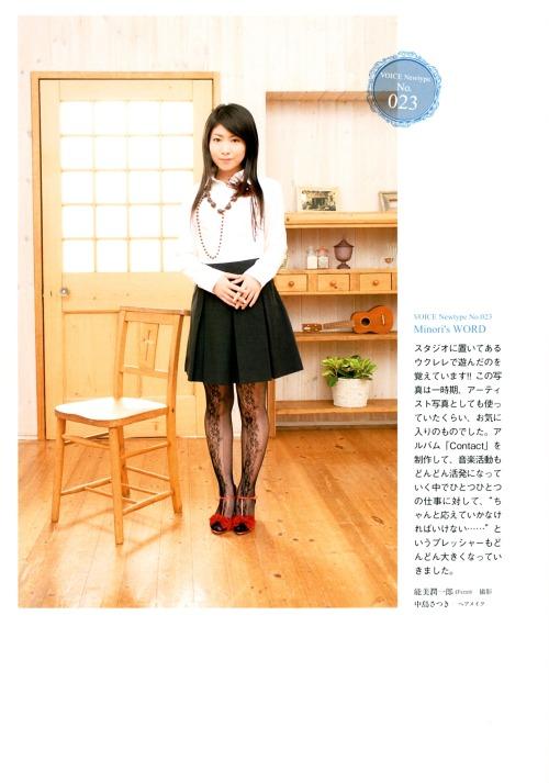 chihara_minori054.jpg