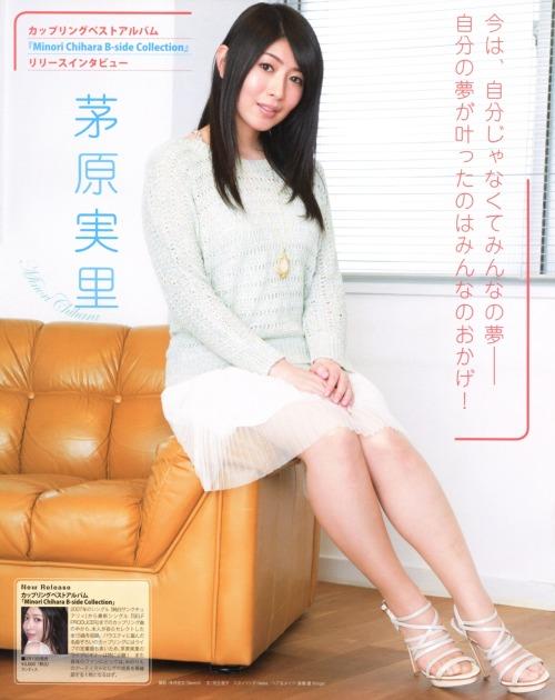 chihara_minori057.jpg
