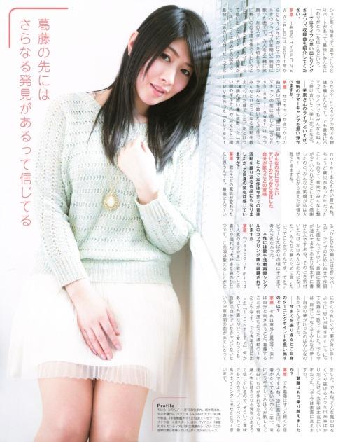 chihara_minori058.jpg