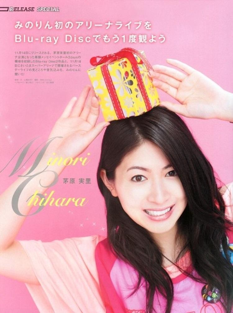 chihara_minori072.jpg