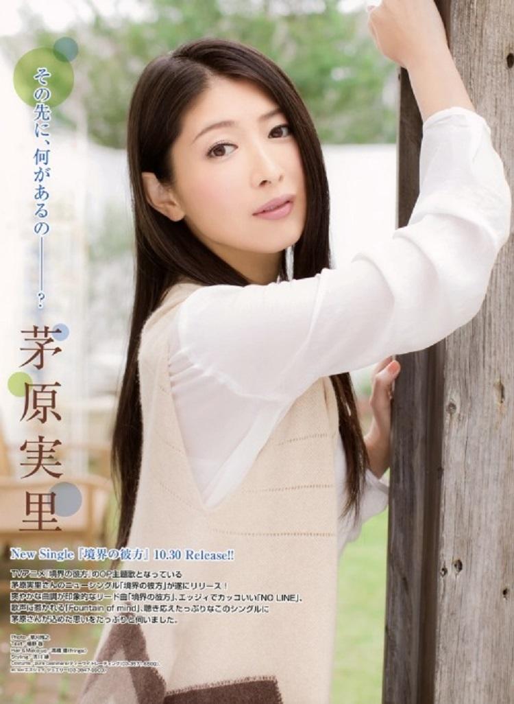 chihara_minori073.jpg