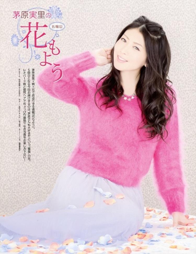 chihara_minori077.jpg